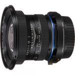 Laowa 15mm f/4 Macro for Sony E